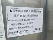 Mong Tseng Wai residents provide hotline for complain GMB 35 09-07-2020