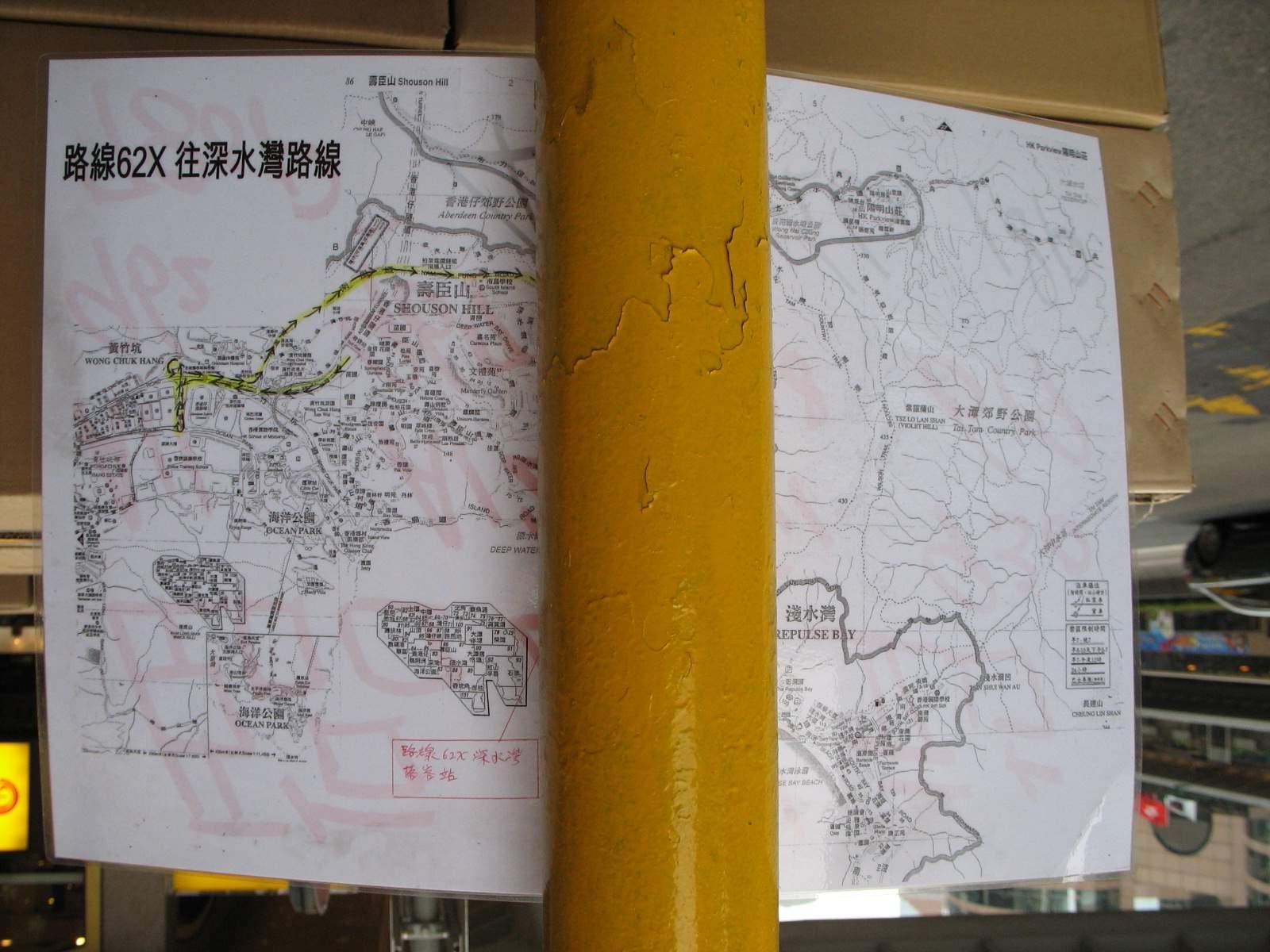 城巴新巴62X線