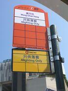 Nam Long Shan Road Bus Terminus bus stop