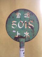 New Territories 501S minibus stop 03-07-2015