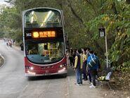 Tai Tong Shan Road terminus 12-12-2020(2)