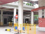 Tsing Yi Est NTGMB 88 terminus