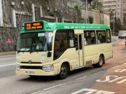 WV3570 Hong Kong Island 22X 01-04-2021