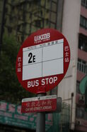 Chi Wo St-P2