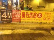 Hong Kong Island 4M banner 19-03-2017