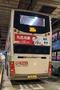 KMB ATENU648 TN8617 265M 20210226