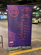 Kowloon 26A route map 02-11-2020
