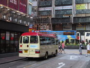 Mong Kok Changsha Street PLB 1