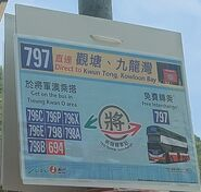 NWFB Tseung Kwan O Tunnel Bus Bus Interchange 797 promotion poster
