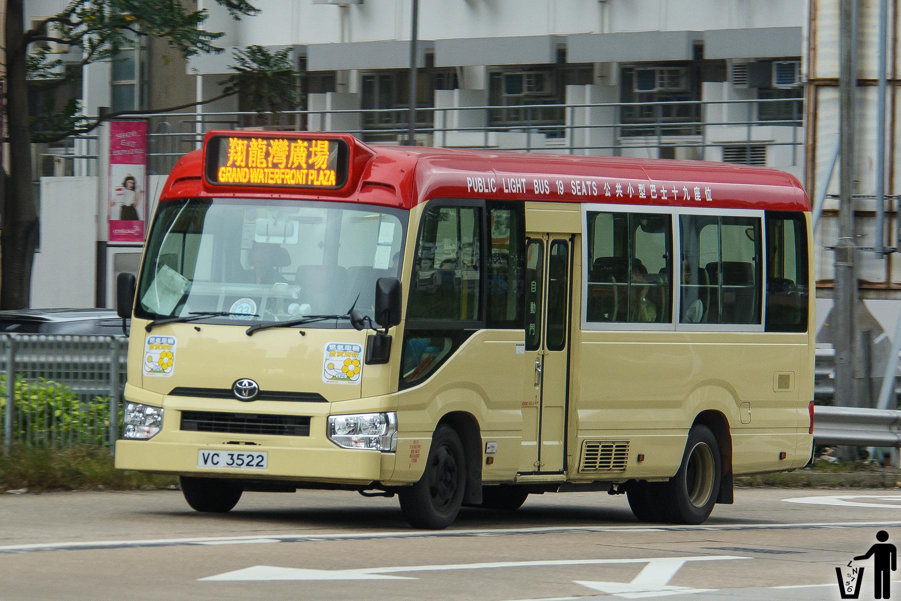 翔龍灣廣場穿梭巴士