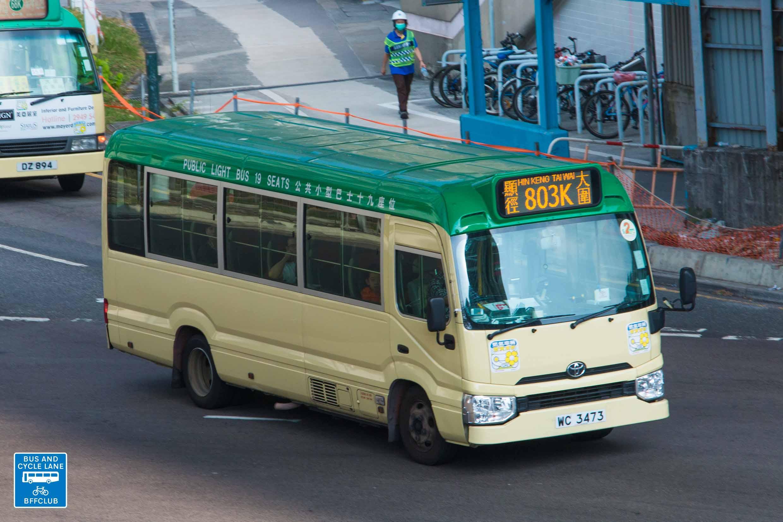 新界專綫小巴803K線