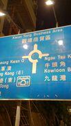 20130913 KwunTongRoadRoundabout sign@HipWoSt