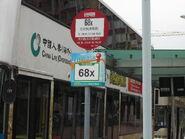 Hung Yuen Road BT 20130505-2