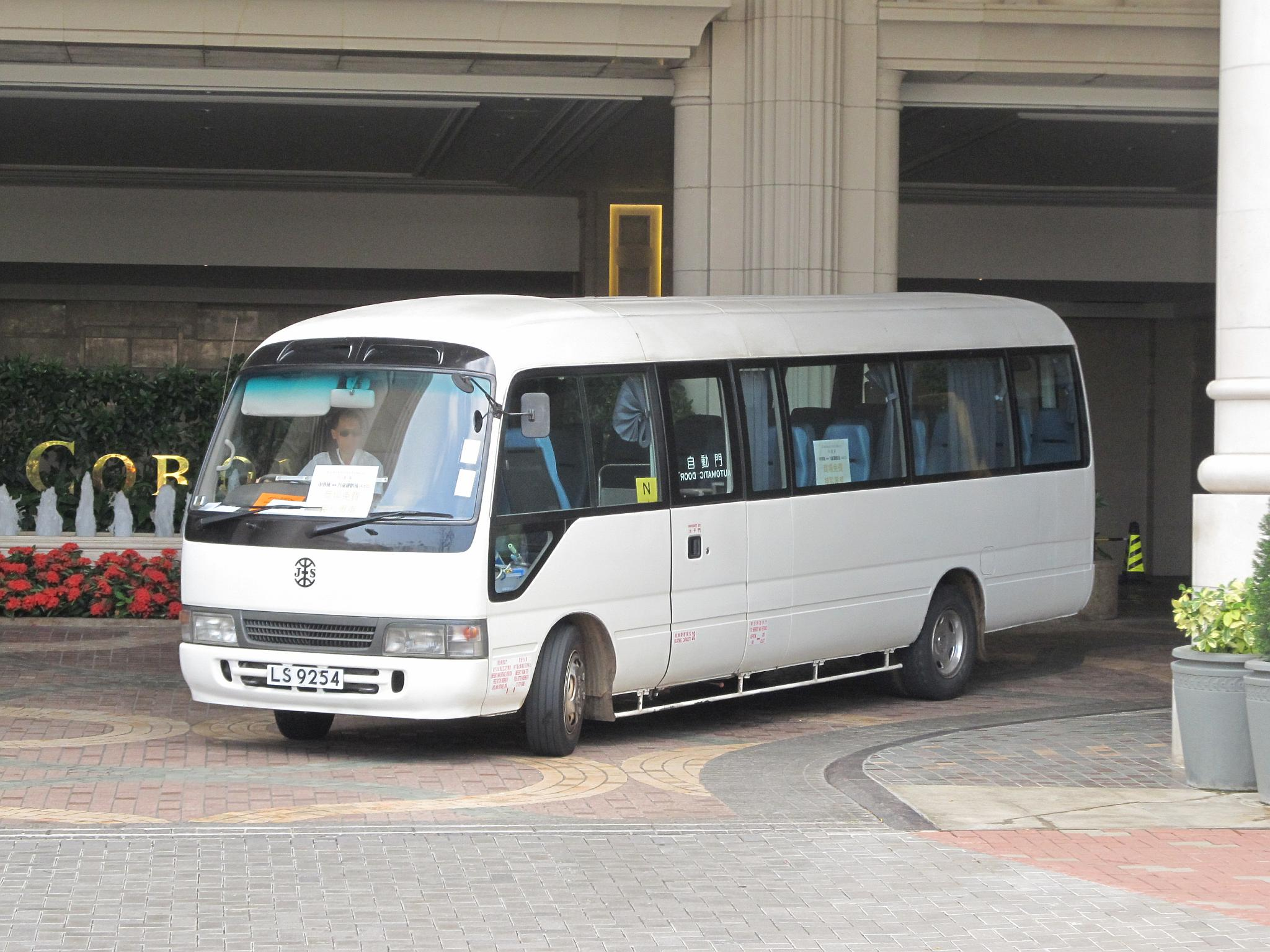 中港薈穿梭巴士