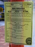 N2X notice 2011 CNY
