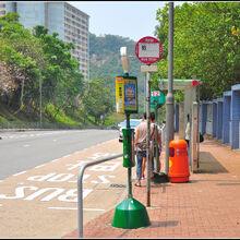 Shun Lee Tsuen Park 20140413.JPG