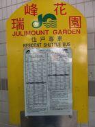 Tai Wai Station NR833 info