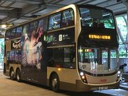 ATENU1084 Passenger Liaison Group 04-06-2017
