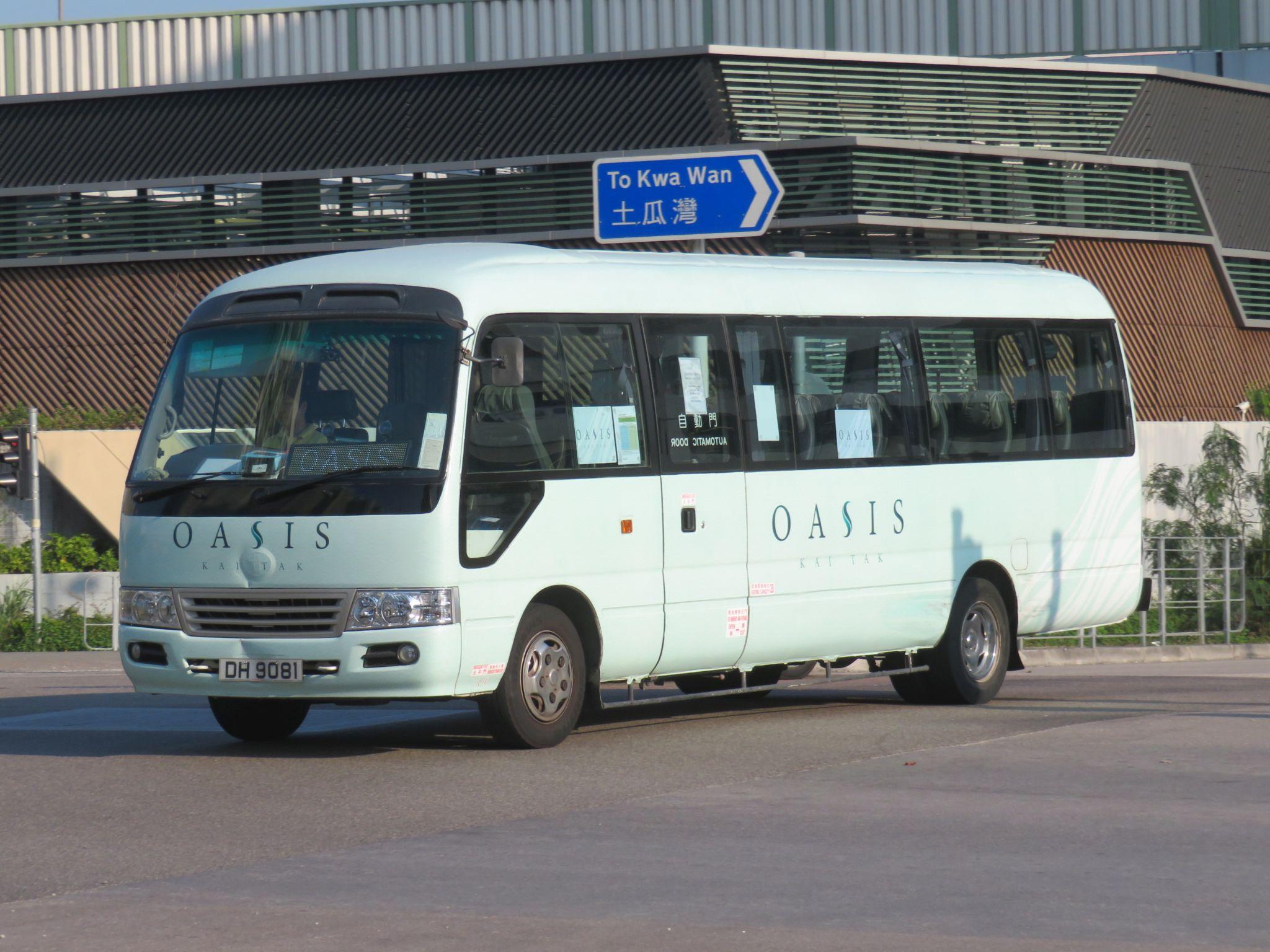 居民巴士KR55線