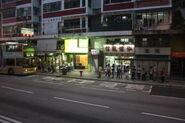 Kwong Fuk Road-1
