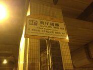 NWFB 8P terminus stop 30-03-2015