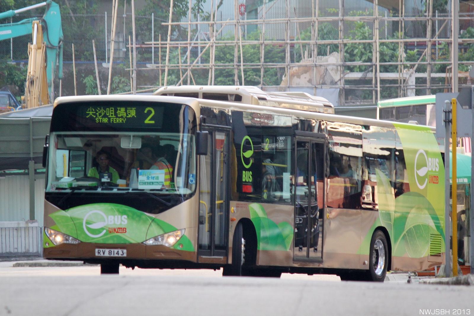 比亞迪K9A