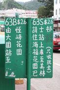 Tai Wai Stn MT-M5