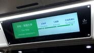 VK2128 Dynamic Passenger Information Panel 3 201804