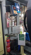 AMSPT GMB WG5504 Octopus, AlipayHK machine & Hand Sanitizer 20201226