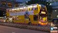 CTB E22C 6560 at Po Lam Estate