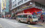 CausewayBay-SugerStreetTerminus-9235
