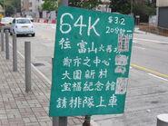 ChikWanSt 64KSign