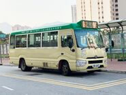 EM6117 Kowloon 82 in Choi Hing Court 02-11-2020
