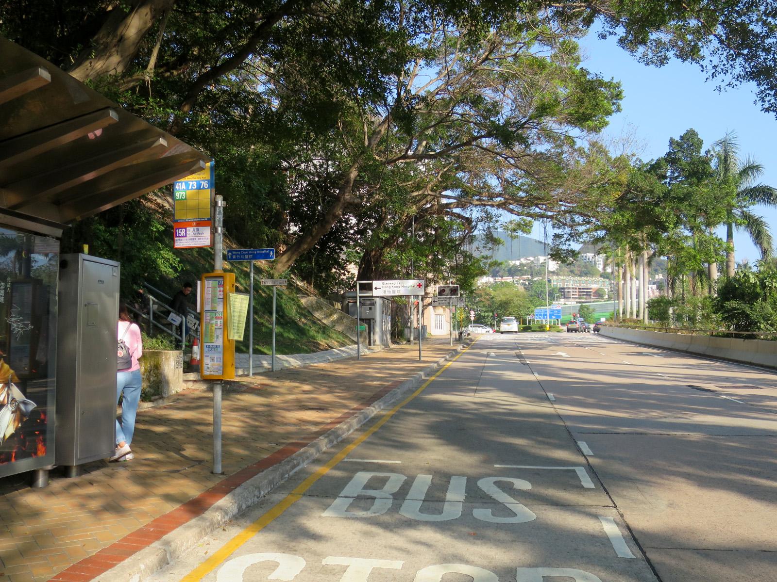 葛量洪醫院 (黃竹坑道)