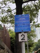 Kowloon Park Drive resident bus stop 27-07-2021(2)