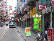 Mong Kok Fife Street 4