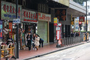 Sugar Street (Yee Wo St) 201502