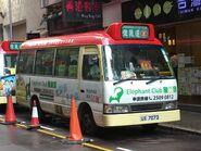 UX7073 Jordon Road to Tsz Wan Shan 01-10-2017