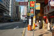Western-Western-CentreStreetDesVoeuxRoadWest-East-5244