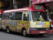 Mong Kok Bute Street PLB 5