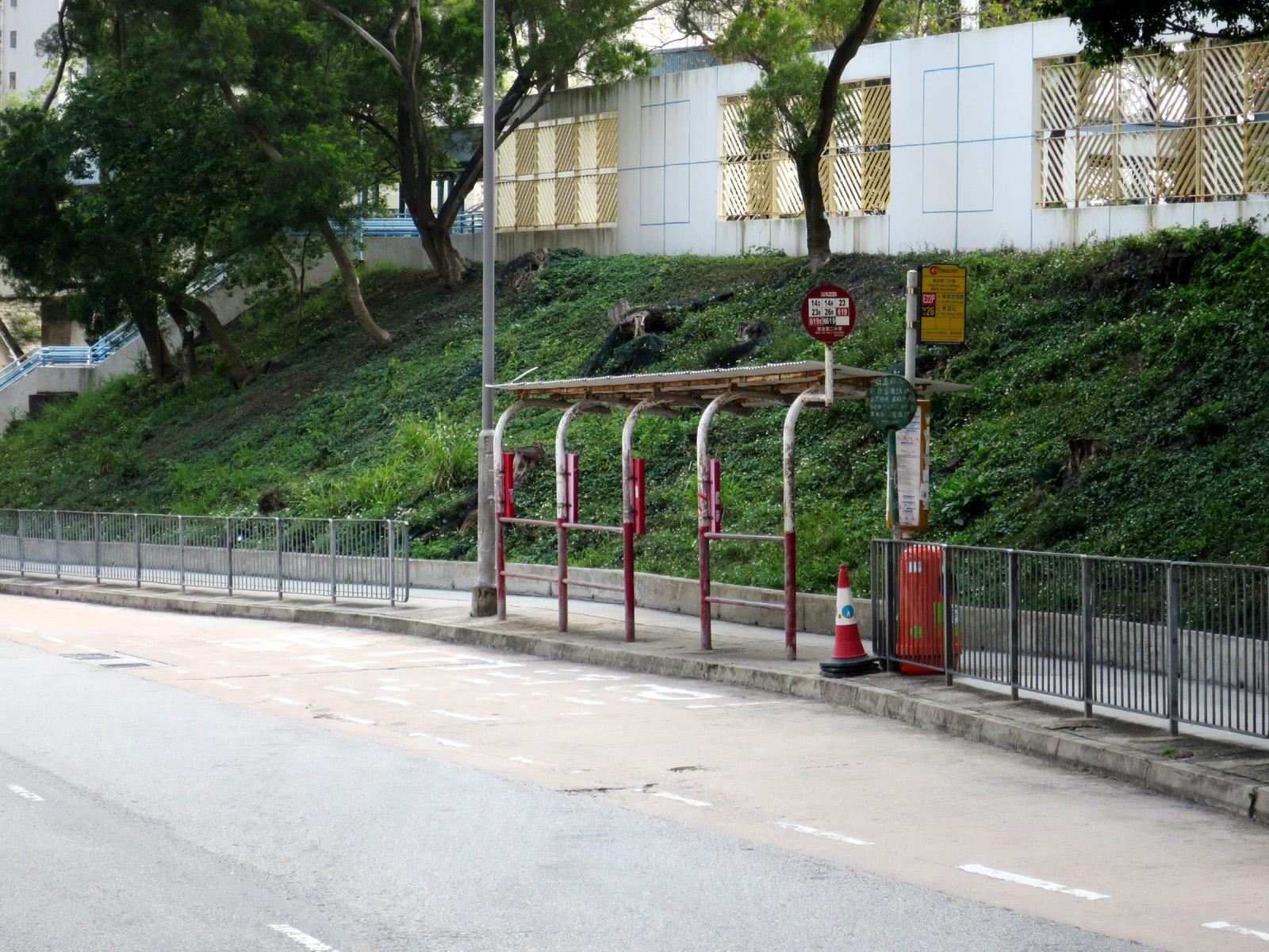 寧波第二中學 (順安道)
