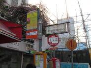 Tak Man Street bus stop 20120902-2