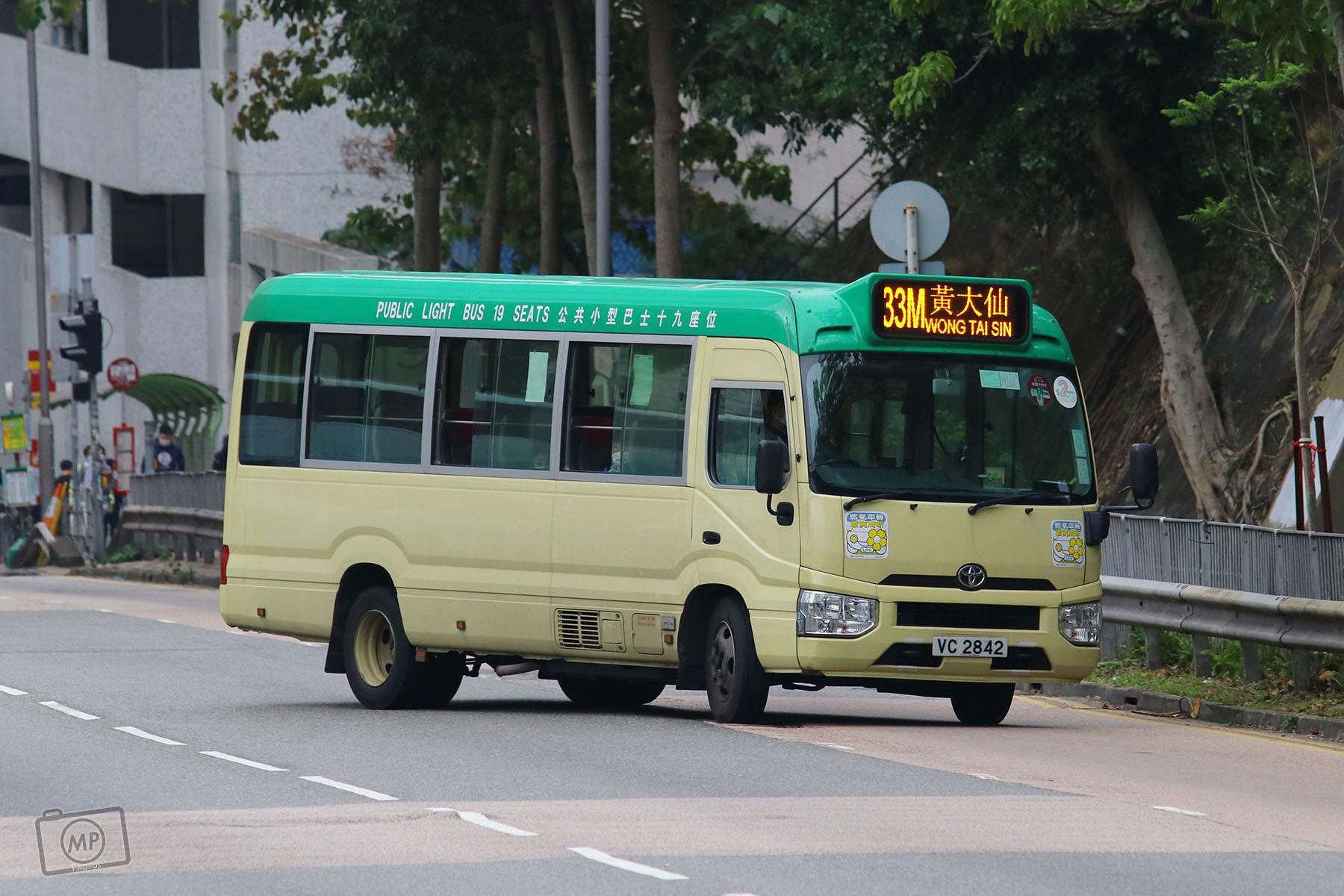 九龍專綫小巴33M線
