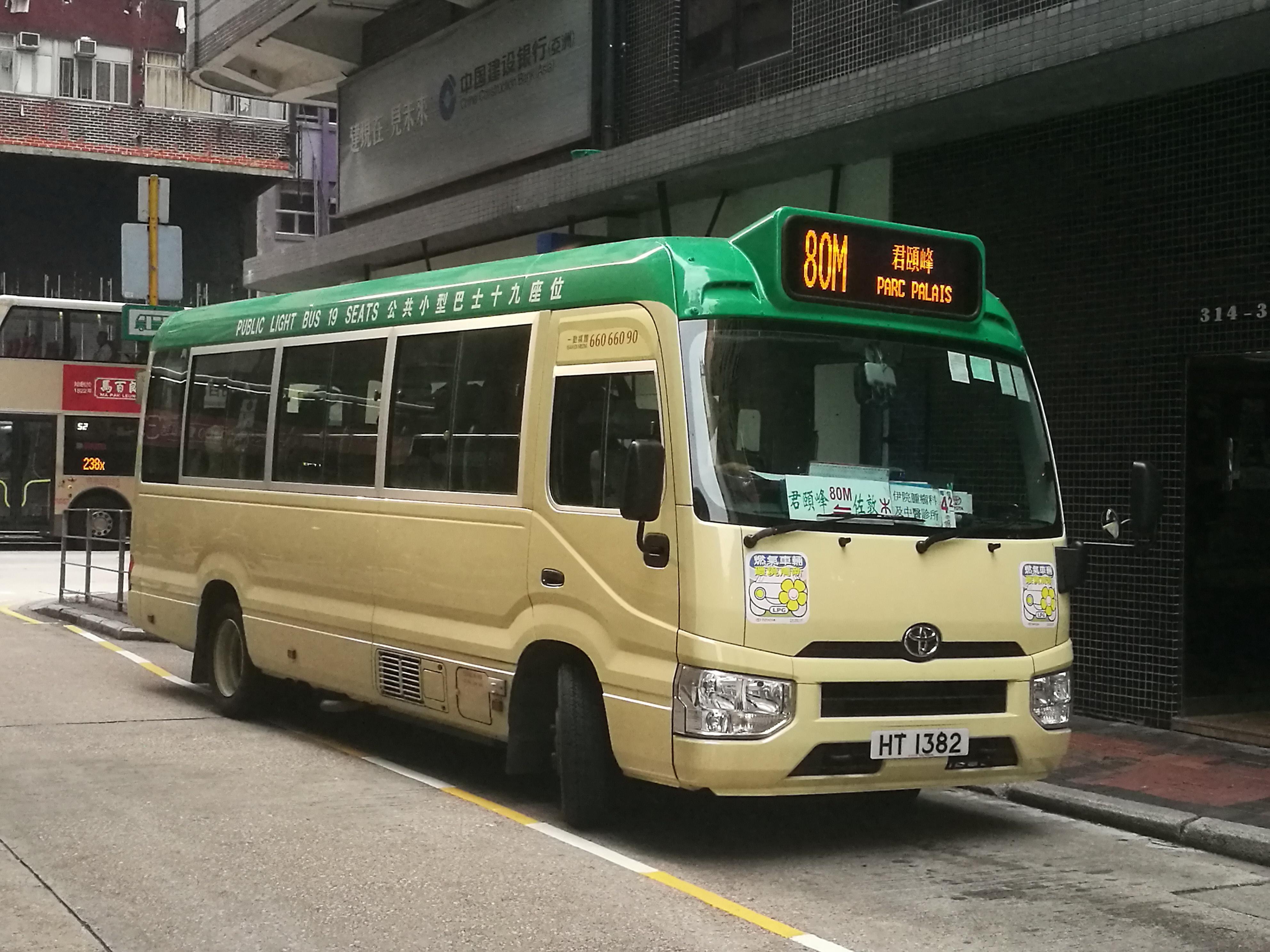 九龍專綫小巴80M線
