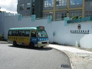 A Kung Kok GMB terminus 1