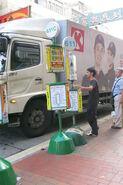 Fau Tsoi St GMB stop