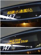MTR 147 Stop reporter
