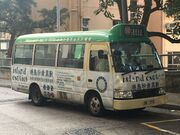 SB7519 Hong Kong Island 56B 05-11-2019