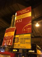 Siu Sai Wan(Island Resort) bus stop 30-07-2017