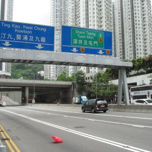 Tuen Mun Road Tsuen Wan 1.JPG